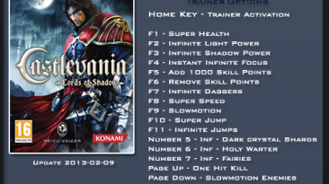 Castlevania: Lords of Shadow ~ Ultimate Edition: Трейнер/Trainer (+17) [Update 2 ~ 02.09.13] {LinGon}
