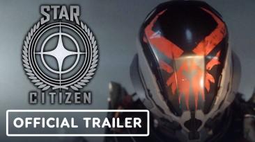 Первое большое динамичное событие Star Citizen позволяет игрокам взрывать крупные боевые корабли