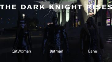 "GTA 5 ""Пак персонажей Бэтмена"""