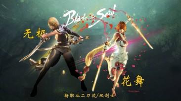 Blade & Soul получит новый класс после перехода на Unreal Engine 4