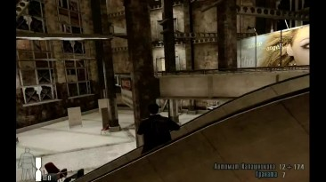 Прохождение Max Payne 2 (Без ранений): 2-2 Небольшая заварушка