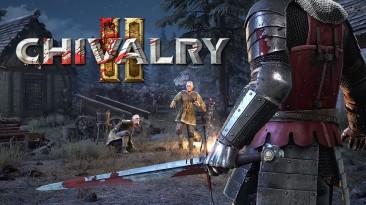 Четыре минуты игрового процесса Chivalry 2
