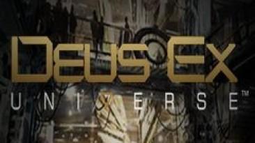 Слух: Deus Ex : Universe разрабатывается для PC и приставок следующего поколения