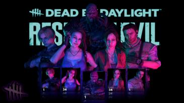"Dead by Daylight ""неоновые 3D портреты персонажей v5.0.0"""
