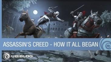 """История Ubisoft: Assassin""""s Creed Brotherhood"""