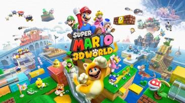Super Mario 3D World для Switch была замечена на Best Buy