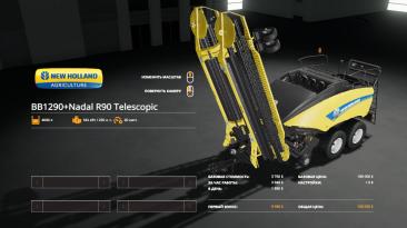 "Farming Simulator 19 ""New Holland BB1290 с Nadal R90 Telescopic"""