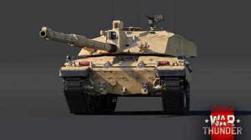 War Thunder готовится к современной войне: 7й ранг наземной техники