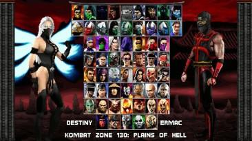 Mortal Kombat Project Revitalized 2 Definitive Edition обновление 2020
