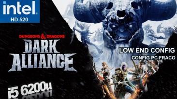 """Dungeons & Dragons: Dark Alliance """"Оптимизация для слабых ПК"""""""