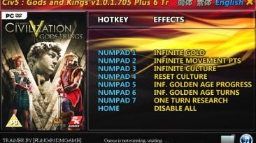 Sid Meier's Civilization 5 - Gods & Kings: Трейнер/Trainer (+6) [1.0.1.705] {FLiNG}