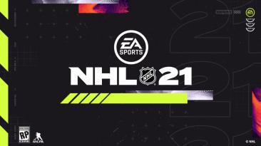 """EA представила обновлённый режим """"Be a Pro"""" в NHL 21"""
