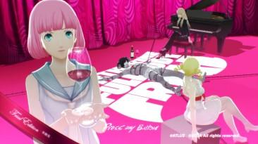 Демо-версия Catherine: Full Body доступна для скачивания