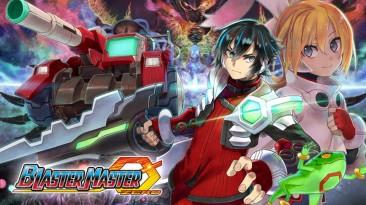 Blaster Master Zero 3 откроет сезон охоты на мутантов этим летом