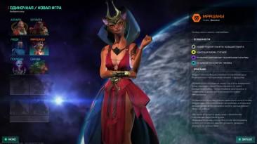Master of Orion. Обзор-летсплей от Cr0n.