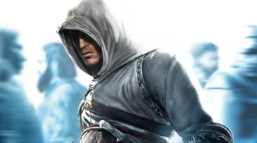Официально анонсирована Assassin's Creed VR