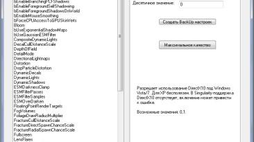 "Singularity ""Configurator v.0.1 beta"""