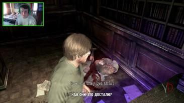 УЛЬТРАФИОЛЕТ!!!! - Silent Hill Downpour ( XBOX 360 ) # 6 Прохождение
