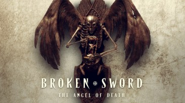 "Broken Sword 4: The Angel of Death ""Soundtrack(MP3)"""