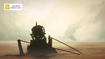 """Депония 2: Взрывное приключение """"русский трейлер"""""""