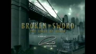 Broken Sword: The Angel of Death #3
