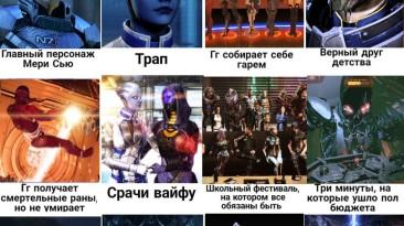 Ваш Mass Effect не аниме?