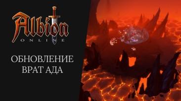 Albion Online - Дневник разработчиков: обновление Врат Ада