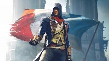 "Assassin's Creed: Unity ""Ухудшения графики (AMD)"""