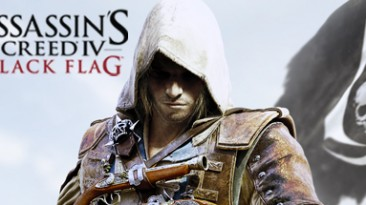 "Assassin's Creed 4: Black Flag / Assassin""s Creed IV Black Flag: Трейнер/Trainer (+4) [1.0] {Abolfazl.k}"