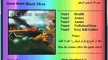 Black Mesa: Трейнер/Trainer (+5) [06.03.20] {Abolfazl.k}