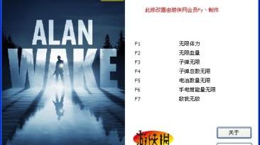 Alan Wake: Трейнер/Trainer (+7) [1.00.16.3209] {Fy`/Chinese}