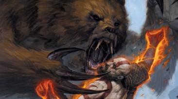 God of War (Выпуск #1) - Комикс