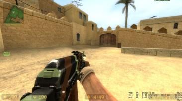 "Counter-Strike: Source ""Модель АК-74М Camo из Fallout 4"""