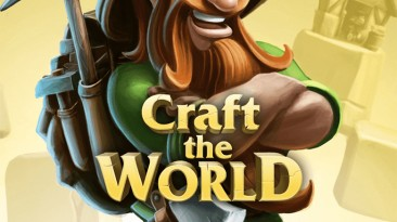 Craft The World: Таблица для Cheat Engine [UPD: 19.02.2021] {Zanzer}