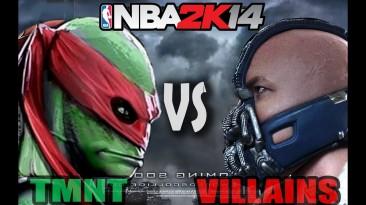 Черепашки Ниндзя против Злодеев в 'NBA 2K14'.