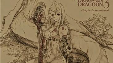 "Drag-On Dragoon 3 (Drakengard 3) ""Oreginal Soundtrack"""