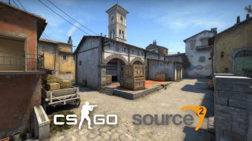 Про-игроки рассказали о желаемых изменениях в CS:GO на Source 2
