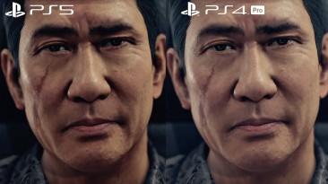 Cравнительное видео Yakuza: Like a Dragon подчеркивает быстро время загрузки и другое между PS5 и PS4 Pro