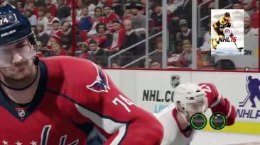 "NHL 16 ""Мнение дилетанта. Beta-version. EASHL"""