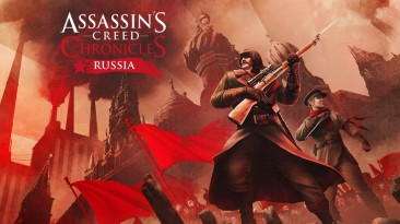 Assassin's Creed Chronicles: India и Russia выйдут на PC, PS4 и Xbox One в следующем году