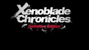 Справедливость взяла верх: Xenoblade Chronicles: Definitive Edition для Switch установила рекорд по скорости продаж