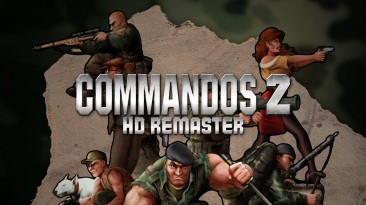 Commandos 2 - HD Remaster вышла на Nintendo Switch