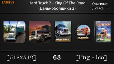 "King of the Road: Дальнобойщики 2 ""Иконки (ArtGamer)"""