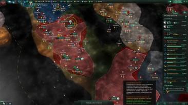 Stellaris #18 - Новый сектор