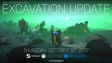 Astroneer - Обновление Excavation уже в игре