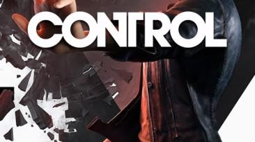 Control - Ultimate Edition: Таблица для Cheat Engine [UPD: 17.12.2020] {ColonelRVH}