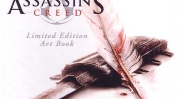 "Assassin's Creed: Unity ""Несколько книг по игре Assassin's Creed"""