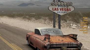 """Fallout: New Vegas """"Новые фоновые заставки"""""""