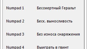 The Witcher 3: Wild Hunt / Ведьмак 3: Дикая Охота: Трейнер/Trainer: Трейнер/Trainer (+5) [1.21] {-Al-ex-}