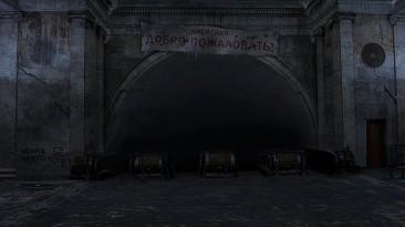 Модмейкеры добавляют в Метро 2033 нелинейность